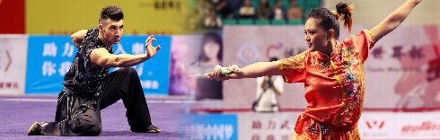 We warmly welcome Wushu to The World Games family!